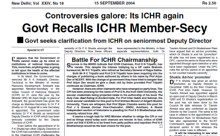 ICHR Controversy 2004 University today