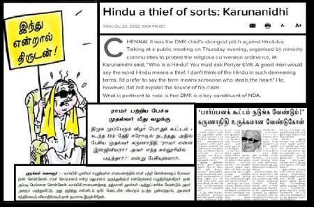 Karuanidhi abused Hindu as thief; questioned Rama, in which college he took engineering degree to build bridge and so on!