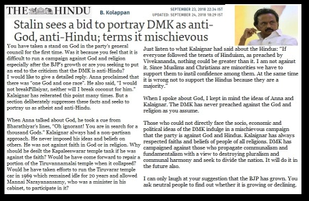 Stalin response to The Hindu 23-09-2018
