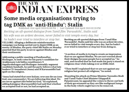 Stalin anti-hindu, Indian Express