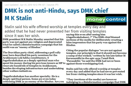 Stalin anti-hindu, money control
