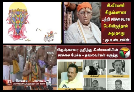 Hindu leaders condemn the hte-speech of Veeramani, however, Stalin defended him!
