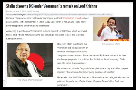 Veeramani blasphemy, RSS planned-News Today