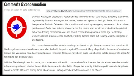 veeramani remarks - news today