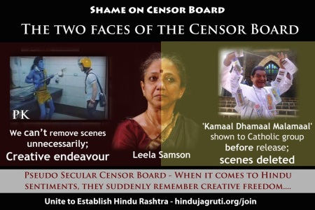 Leela Samson secular censor board