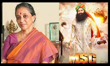 Leela Samson with MSG censor board